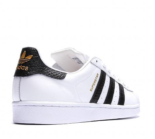 new styles 12c2e bb345 adidas original superstar homme