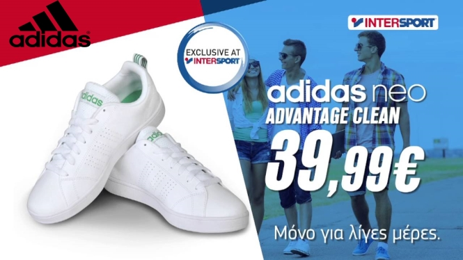 basket adidas femme stan smith intersport